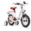 s'cool niXe 12 - Vélo enfant - alloy blanc